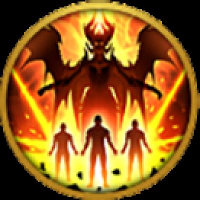 Огненный обряд